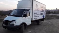 ГАЗ Газель Бизнес. Продам Газель 2012 год обьем 18 куб будка, 2 900 куб. см., 1 500 кг.