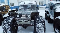 Хищник-2901. Снегоболотоход трэкол хищник-2901, 1 500 куб. см., 1 250 кг., 1 200,00кг.