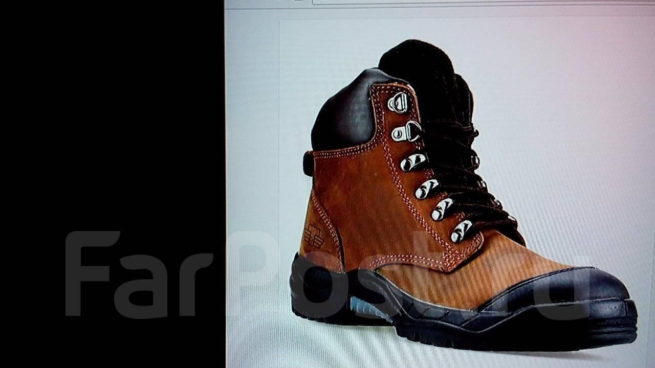 5b9b24c6 Обувь для туризма и активного отдыха купить. Цены!