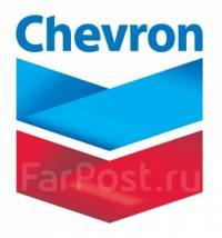 Chevron. Вязкость 5W-40, синтетическое. Под заказ
