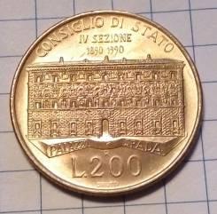 200 лир 1990 года. Италия. В блеске! В наличии!