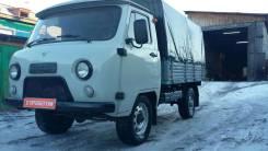 УАЗ 3303 Головастик. Продам УАЗ 3303, 2 700 куб. см., 1 250 кг.