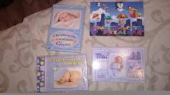 Обложки для свидетельств о рождении.