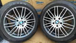 BMW. 7.5x17, 5x120.00, ET38, ЦО 72,0мм.