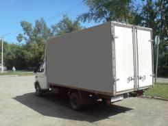 ГАЗ Газель Бизнес. Фургон Газель Бизнес, 3 000 куб. см., 2 000 кг.