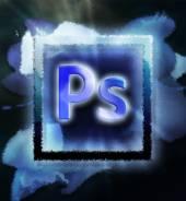 Обучение Photoshop.