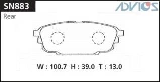 Колодка тормозная дисковая. Mazda Familia, BJ3P, BJ5P, BJ5W, BJ8W, BJEP, BJFP, BJFW, YR46U15, YR46U35, ZR16U65, ZR16U85, ZR16UX5 Mazda Capella, GF8P...
