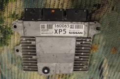 Блок управления двс. Nissan Qashqai, J11 Двигатель MR20DE