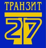"""Диспетчер-логист. ООО """"Транзит 27"""". Улица Целинная 15"""