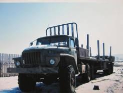 Урал 375. Продается лесовоз Урал-375 с телегой, 10 850 куб. см., 20 000 кг.