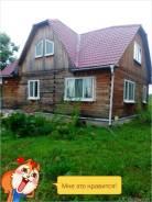 Продаётся Жилой Дом новой постройки85 кв. м. С. Новосысоевка ул. Нагорная д. 7, р-н Яковлевский, площадь дома 85 кв.м., водопровод, скважина, электри...