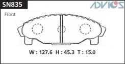 Колодка тормозная дисковая. Daihatsu Charade Social, G203S, G102S, G213S Daihatsu Charade, G201S-FPSE, G203S, G200S, G201S, G213S, G201S-FMSE, G102S...