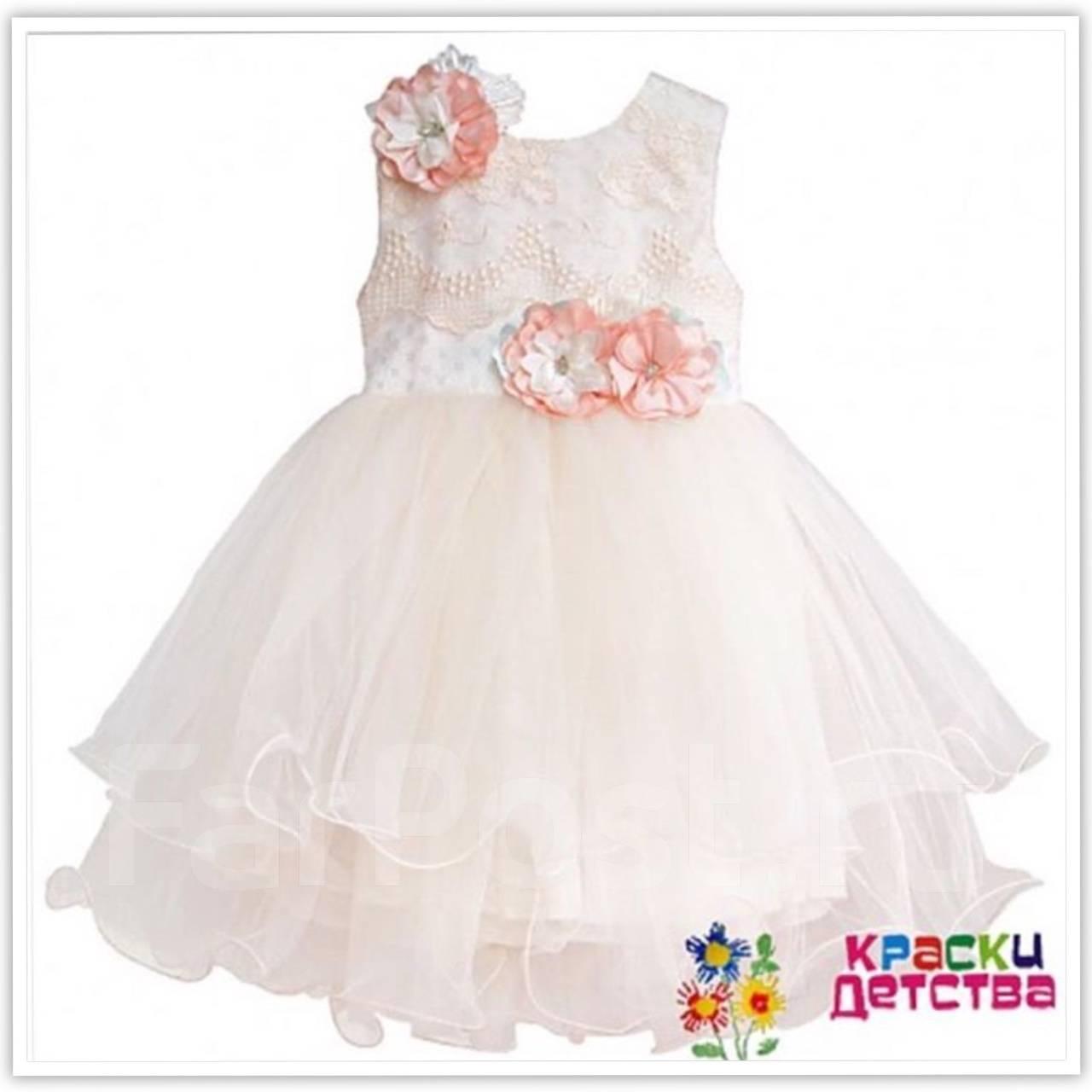 d4f8232c461 Нарядные платья для девочек одежда