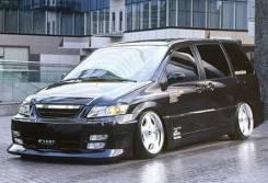 Обвес кузова аэродинамический. Mazda MPV, LW3W, LWFW, LW5W, LWEW