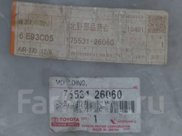 Молдинг лобового стекла. Toyota Hiace, LH164, RZH155, LH174, LH166, LH176, LH113, LH115, LH103, LH125, RZH105, RZH103, RZH125, RZH115, LH162, LH184, R...