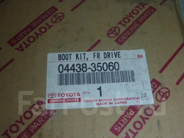 Пыльник привода. Toyota Hilux Surf, RZN185, VZN185, KZN185, KDN185 Toyota 4Runner, KZN185, VZN185, RZN185 Toyota Land Cruiser Prado, LJ95, VZJ90, KZJ9...
