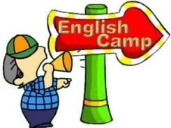 Английский язык в Южной Корее. Паджу английская деревня !
