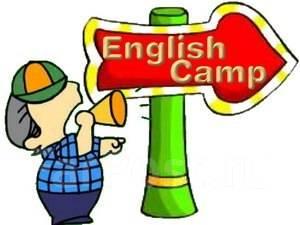 Английский язык в Южной Корее. Акция недели ! Все включено!