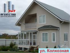 Продам участок под ИЖС 12,20 с адресом и светом. 1 220 кв.м., собственность, электричество, вода, от агентства недвижимости (посредник)