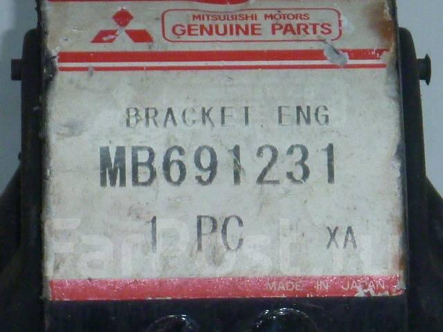 Подушка двигателя. Mitsubishi Mirage, CA4A, CB3A, CC4A, CB4A, CA3A, CC3A, CD3A Mitsubishi Lancer, CC3A, CC4A, CA4A, CA3A, CB4A, CB3A, CD3A Mitsubishi...