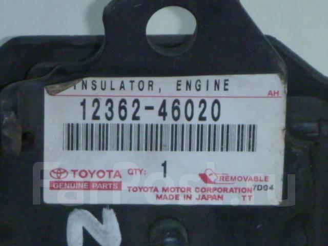 Подушка двигателя. Toyota Crown, JZS135, JZS145, JZS133, JZS143, JZS131, JZS130, JZS141 Toyota Crown Majesta, JZS141, JZS143, JZS145 Двигатели: 1JZGE...
