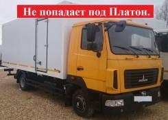 МАЗ. Зубренок Изотермический фургон - Рефрежератор -4371Р2 в Иркутске., 4 750 куб. см., 4 900 кг.