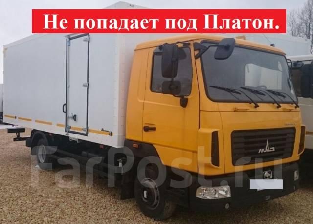 МАЗ. Зубренок Изотермический фургон - Рефрежератор -4371Р2., 4 750 куб. см., 4 900 кг.