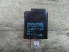 Реле поворота. Suzuki Escudo, TA01W Двигатель G16A