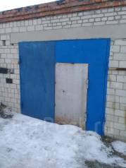 Продам гараж. улица Покуса, ГСК 207/3-6, р-н Железнодорожный, 21 кв.м., электричество