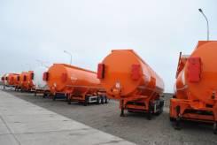 Bonum. Полуприцеп-цистерна бензовоз 35м3 , 3 000 куб. см., 35 000,00куб. м.