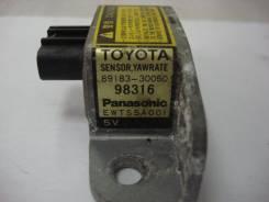 Датчик курсовой устойчивости. Toyota GS300, JZS160, UZS160, UZS161 Toyota Aristo, JZS160, JZS161 Двигатели: 3UZFE, 2JZGE, 1UZFE, 2JZGTE