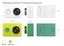 Xiaomi Yi Action Camera. 15 - 19.9 Мп, с объективом. Под заказ