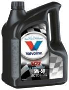 Valvoline. Вязкость 5W-50, синтетическое