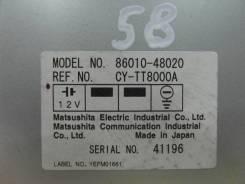 Блок управления двс. Toyota Kluger V, ACU25W, ACU20W