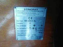 Stingray. Год: 2007 год, длина 3,20м., двигатель подвесной, 15,00л.с., бензин