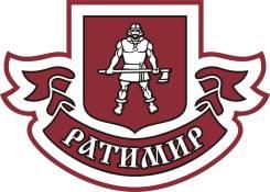 """Программист 1С. ООО """"Ратимир"""". Владивосток"""