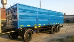 Сзап. Бортовой прицеп 8499/030СХ СтавПрицеп, 18 000 кг.