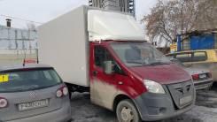 ГАЗ Газель Next. Продаю Газель NEXT A 21 R 32, 2 700 куб. см., 2 000 кг.