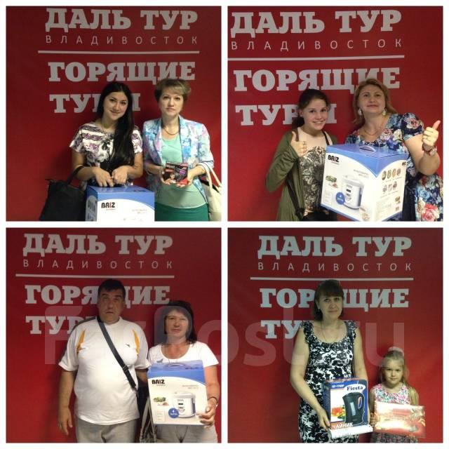 Санья. Пляжный отдых. Туры в Санья из Владивостока! Экскурсии+Питание! Опытный гид!
