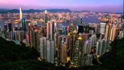 Гонконг. Экскурсионный тур. Путешествие в Гонконг