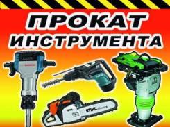 Аренда генераторов 3,5, 6 квт, Аренда инструмента.