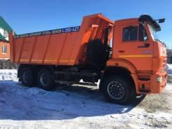 Камаз 6520. -63, 11 762 куб. см., 20 000 кг.