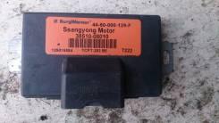 Коробка для блока efi. SsangYong