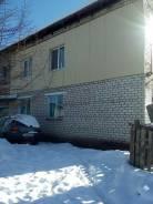 2-комнатная, ул. Лесная. с.Чугуевка, частное лицо, 44 кв.м. Дом снаружи