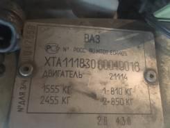 Двигатель  21114 1.6 блок 11193 Лада 2114, Калина
