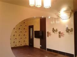 Ремонт квартир, строим дома, замена венцов, Владивосток, Артем, Угольная.