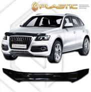 Дефлектор капота. Audi Q5, 8RB Двигатели: CAHA, CNBC, CGLB, CCWA, CDNB, CALB, CDNC. Под заказ