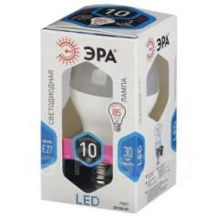Лампы энергосберегающие.