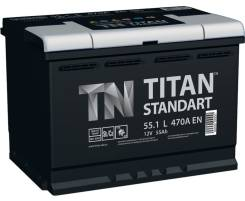 Titan. 55 А.ч., производство Россия