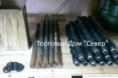 Палец гусеницы. ГАЗ 71 Витязь ДТ-30П. Под заказ